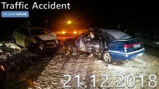 Подборка аварий и дорожных происшествий за 21.12.2018 (ДТП, Аварии, ЧП, Traffic Accident)