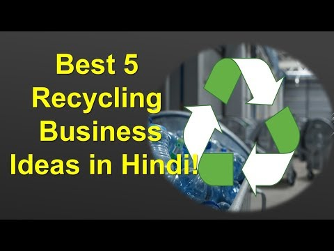mp4 Business Ideas Recycling, download Business Ideas Recycling video klip Business Ideas Recycling