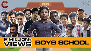 Boys School | Comedy Video | Country_fellows