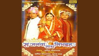 Mitwa More Saathi - YouTube