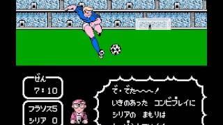 Captain Tsubasa 2 France Hack By Joni