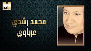 Mohamed Roshdy - Arabawy (Audio)   محمد رشدى - عرباوى تحميل MP3