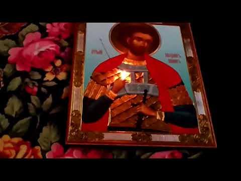 Дува молитва видео