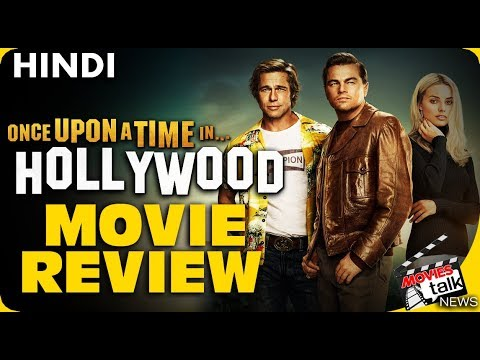 Once Upon a Time in Hollywood : Movie Review [Explained In Hindi]
