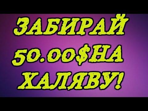 Бездепозитный бонус форекс 1000 долларов