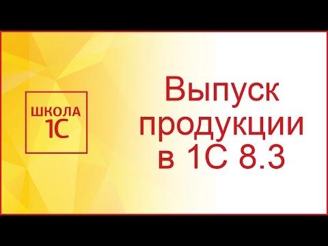 Брокеры в челябинской области