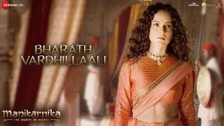 Bharath Vardhillaali - Full Video | Manikarnika - Telugu | Kangana Ranaut | Shankar Ehsaan Loy