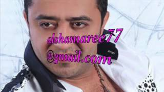 مازيكا علي الديك سمرا وأنا الحاصودي من أقدم الأغاني Ali Deek تحميل MP3