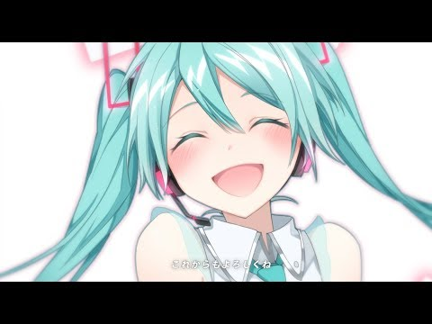 【初音ミク10周年】 夢よ未来へ 【Official Video】/【Hatsune Miku】Dream to the Future【3910Project】