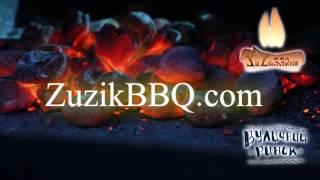 Intro | ZuzikBBQ.com & Вуличний ринок