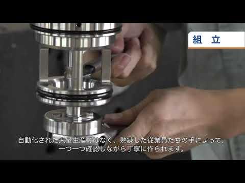 長野工場:ガバナの製造工程