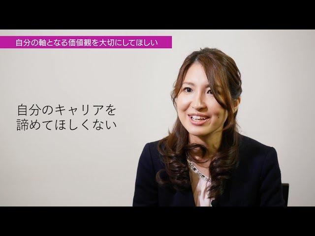 キャリアアドバイザーという仕事【リクルートキャリア】