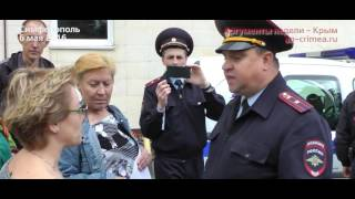 казаки митинг 6 мая 2016