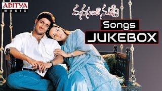 Manasantha Nuvve Full Songs Jukebox || Uday Kiran, Reema Sen