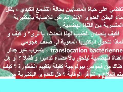 La varicosité et perepelinye les oeufs