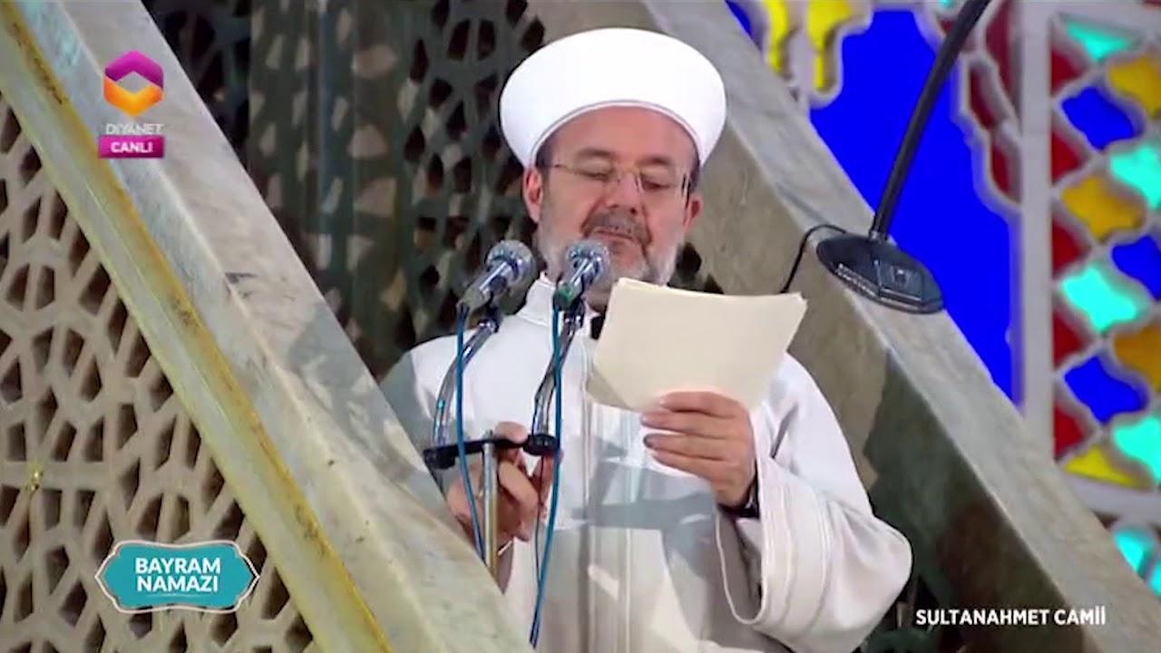 Ramazan Bayramı Hutbesi I Sultanahmet Camii 2017