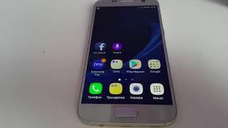 Samsung i8000 висит на заставке - ремонт в Москве nikon сервисный центр челны
