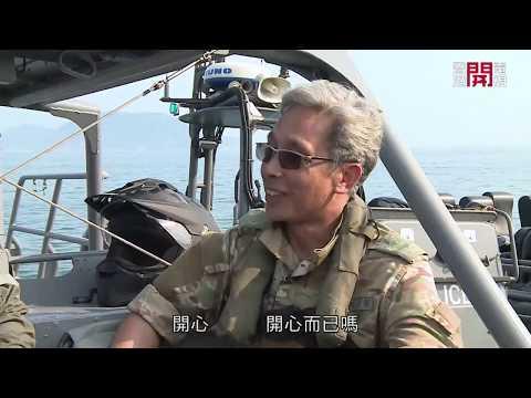 【《守護香港的故事》• 第二集:爆炸品處理課💣】