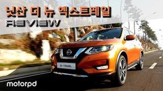 [모터피디] 닛산의 글로벌 베스트셀링 SUV, 국내에서도?
