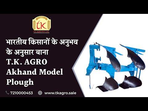Akhand Model Hydraulic Plough