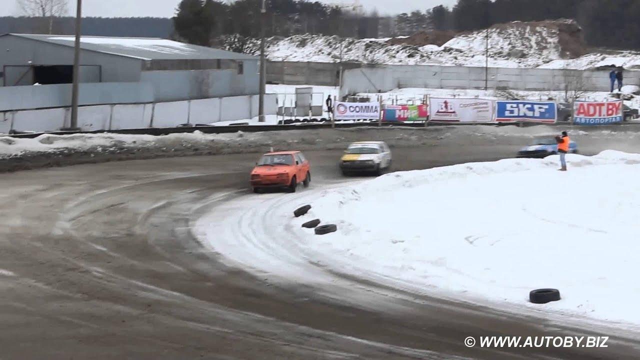 Суперзаезд (класс Д2000) - Зимние трековые гонки (15.02.2015)