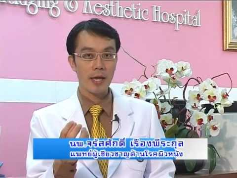 Urinotherapy จาก neurodermatitis