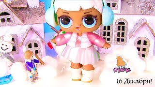День 16! #ЧЕЛЛЕНДЖ - НОВОГОДНЯЯ ИСТОРИЯ Мультик - Куклы ЛОЛ, Grinch, Playmobil - Видео для Детей