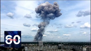 """""""Кристалл"""" рассыпался. Дзержинск сотрясло от мощных взрывов. 60 минут от 03.06.19"""