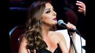 تحميل اغاني Angham - Balady   أنغام - بلدي - دار الاوبرا المصريه يناير 2017 MP3