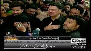 Azan e Ali Akbar a s  Subh Ashoor  LIVE Markazi Imambargah