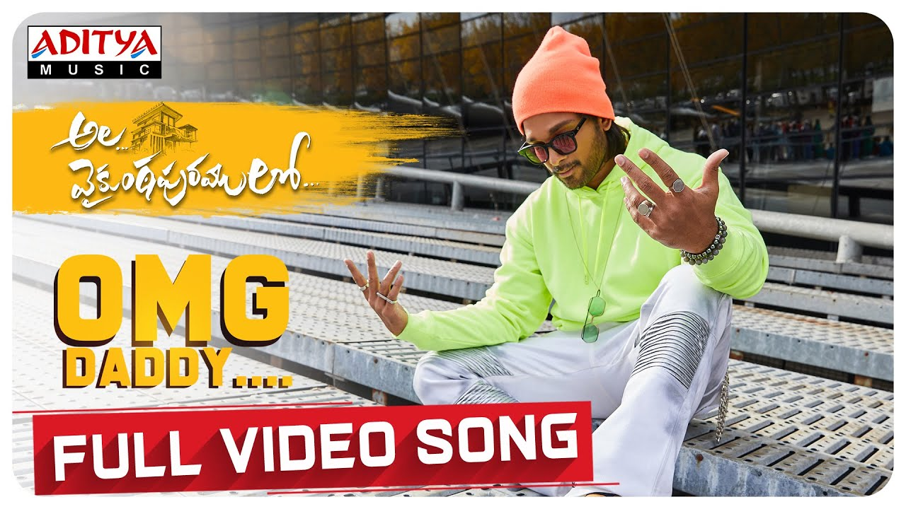 OMG Daddy Full Video Song From  Ala Vaikunthapurramuloo