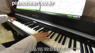 바람의 화원(Painter of the Wind)OST, 진명용 - 울다가 웃다가(The cry laughed)피아노 연주