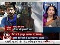 Des Ki Baat: गैंगरेप पीड़ित की मौत, Uttar Pradesh की कानून व्यवस्था पर उठने लगे सवाल - Video