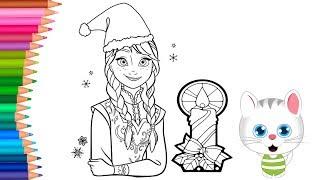 Nasıl çizilir Prenses 免费在线视频最佳电影电视节目 Viveosnet
