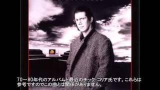 渡辺貞夫マイディアライフ Matrix /渡辺貞夫&チック・コリア