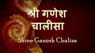 Ganesh Chalisa - with Hindi lyrics - Download this Video in MP3, M4A, WEBM, MP4, 3GP