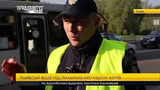 Випуск новин на ПравдаТУТ Львів за 29.09.2017