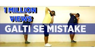 Galti Se Mistake   Jagga Jasoos   Ranbir Kapoor  Darrshan Mehta   Dance Destination