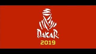 «Дакар-2019». Дневник от 09.01.2019