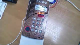 Cyfral CCD-40