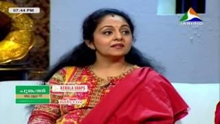 Manam Pole Mangalyam׃ Krishna Kumar & Sindhu – Part 2 │13th December 2015 │ Full Episode