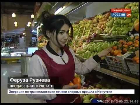 Выпуск «Вести 24» 05.12.2018 (22:00)
