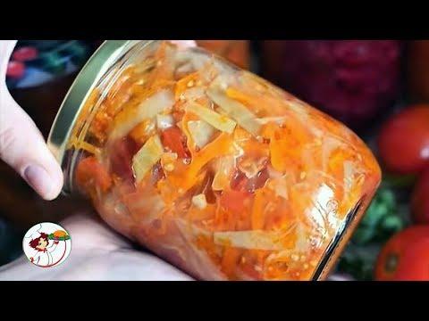 Салат на зиму из помидоров, перца, моркови и лука. Вкуснейшая закуска в зимнее время.