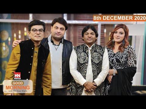 Good Morning With Dr Ejaz Waris 08 December 2020 | Kohenoor News Pakistan