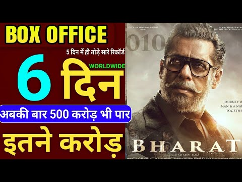 Bharat Box Office Collection Day 6,Bharat 6th Day Box Office Collection, Salman Khan, Katrina Kaif