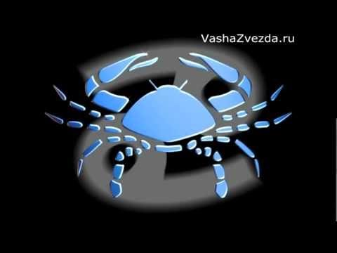 Гороскоп на май 2017 для водолея от павла глобы