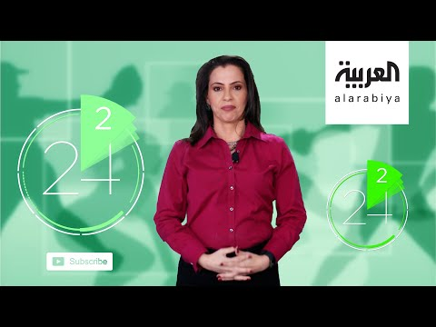 العرب اليوم - تعرَّف على أحدث أخبار الرياضة المحلية والعالمية في دقيقتين