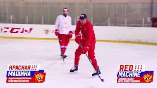 Специальная тренировка для защитников сборной России U17