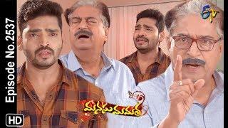 Manasu Mamata | 8th March 2019 | Full Episode No 2537 | ETV Telugu