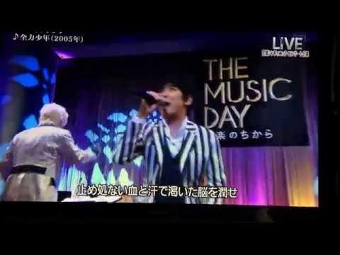 過去動画あり(2015年)THE MUSIC DAY 音楽は太陽だ 今年の出演歌手 ...